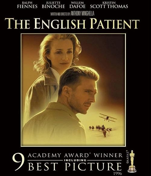 「イングリッシュ・ペイシェント」1997年のアカデミー賞作品賞受賞作