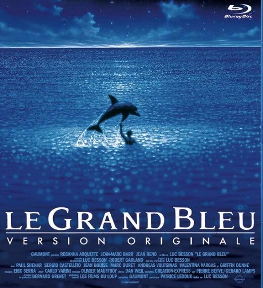 80年代名作映画のおすすめ『グラン・ブルー』