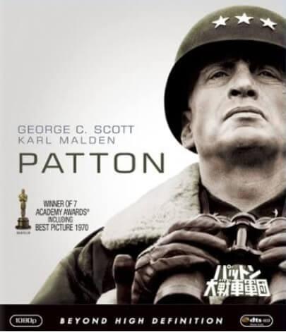 映画「パットン大戦車軍団」
