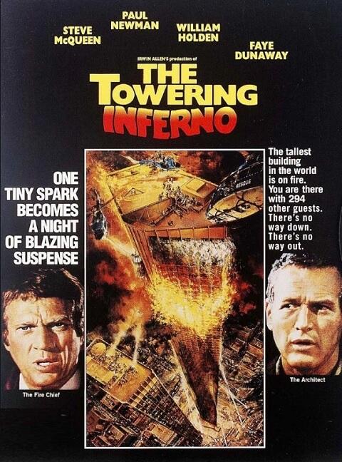 1970年代パニック映画の名作『タワーリング・インフェルノ』